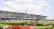 银川新增加密多条航线航班-2017年10月12日