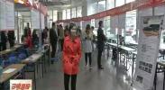 宁夏为资助择业军转干部举办专场招聘会-2017年10月23日