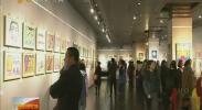 2017宁夏·南京原生艺术治疗作品展开展-2017年10月10日