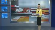 中宁县喊叫水村危窑危房改造火热进行-2017年10月23日