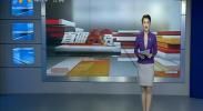 银川市镇北堡镇抓紧解决商铺漏雨问题-2017年10月11日