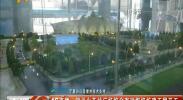 4G直播:银川火车站广场综合客运枢纽扩建工程开工-2017年10月19日