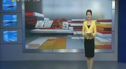 中卫:大河厂家属区居民不再为用水发愁-2017年10月23日