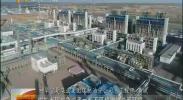 宁夏银川:航拍带你飞跃钢铁森林-2017年10月10日
