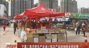 宁夏27家月饼生产企业50批次产品抽检全部合格-2017年10月1日