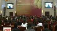 2017首届中国银川互联网电影节11月19号开幕-2017年10月23日