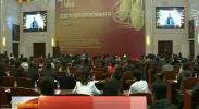 2017首届中国银川互联网电影节11月19号在银川开幕-2017年10月22日