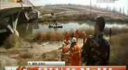 农用车冲入湖中 致使一死两伤-2017年10月31日