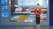 """三岁女童被卡护栏 """"托举哥""""英勇施救-2017年10月9日"""