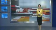 银川消防夜查人员密集场所-2017年10月23日