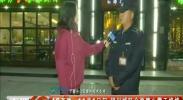 4G直播:11月1日起 银川城区全面禁止露天烧烤-2017年10月30日
