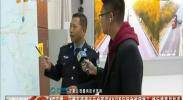 4G直播:京藏高速望远至金积段11月5日起全封闭施工 绕行线路早知道-2017年10月30日