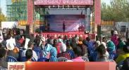 西夏区:评选表彰优秀村规民约 推动移风易俗树文明新风-2017年10月28日