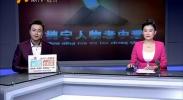 神宁人物老中青——煤海的擎旗手胥海东-2017年10月22日