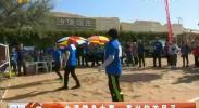 大漠健身大赛:秀出你的风采-2017年10月12日