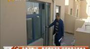 华雁湖畔A区:新房墙斜顶歪 这样的房子该咋办-2017年10月31日