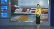 """惠农区""""水兵""""集结 大众健身乐陶然-2017年10月23日"""