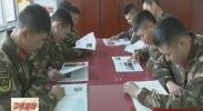 石嘴山消防掀起十九大报告学习热潮-2017年11月6日