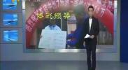 """自治区体育局为最""""牛""""中奖网点颁奖-2017年11月9日"""
