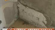 中卫紫金花城:房屋发嘲掉皮 业主闹心不已-2017年11月10日