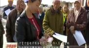 电商扶贫 助力喊叫水农民快销糜子-2017年11月11日