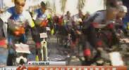 六百名自行车赛手挑战贺兰山路-2017年11月1日