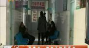 陈素兰:拾金不昧好医生-2017年11月21日
