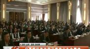 宁夏银行传达学习党的十九大精神-2017年11月4日