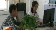 宁夏对医疗机构 医护人员实施电子化注册管理-2017年11月4日