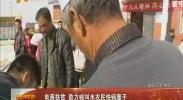 电商扶贫助力喊叫水农民快销糜子-2017年11月12日