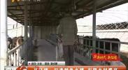 兴泾镇:打造特色乡镇 引领乡村振兴-2017年11月21日