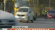 超分驾驶机动车 驾驶员逃跑被拦截-2017年11月18日