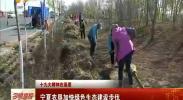 (十九大精神在基层)宁夏农垦加快绿色生态建设步伐-2017年11月11日
