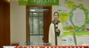 4G直播:禁毒齐参与 社区更和谐-2017年11月14日