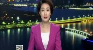 """宁夏18名""""挂证""""执业药师和单位被曝光-2017年11月27日"""
