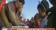 兴泾镇贫困学生穿上爱心冬衣-2017年11月18日