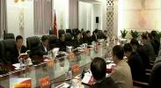 咸辉主持召开自治区政府党组会议-2017年11月17日