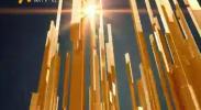 都市阳光-2017年11月30日