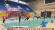 """宁夏第三届全民健身节""""李宁杯""""正式闭幕-2017年11月25日"""