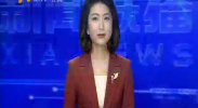 蓝天保卫攻坚战 自治区环境保护厅对全区大气污染防治工作情况进行通报-2017年11月23日