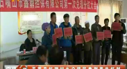 平罗县红瑞村九户移民拿到养牛红利-2017年11月29日