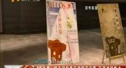 银川国际青年戏剧节启幕 展现戏剧魅力-11月24日