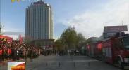 石嘴山市举办全民消防业务技能比武竞赛-2017年11月9日