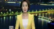 鸿胜出警:私自改装车灯 危险!-2017年11月15日
