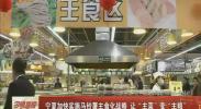 """宁夏加快实施马铃薯主食化战略 让""""主菜""""变""""主粮""""-2017年11月10日"""