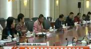 中央媒体民族地区走基层来宁采访-2017年11月14日