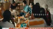 菲菲互动时间:一盘番茄炒蛋背后的中国式亲子关系-2017年11月3日