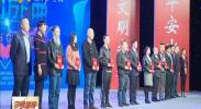 """2017""""文明宁夏、平安出行""""公益活动今天颁奖-2017年11月5日"""
