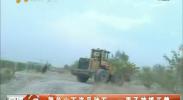 贺兰山下盗采砂石 一男子被抓正着-2017年11月14日