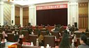 """宁夏新闻界第十八个""""中国记者节""""座谈会在银川召开-2017年11月8日"""